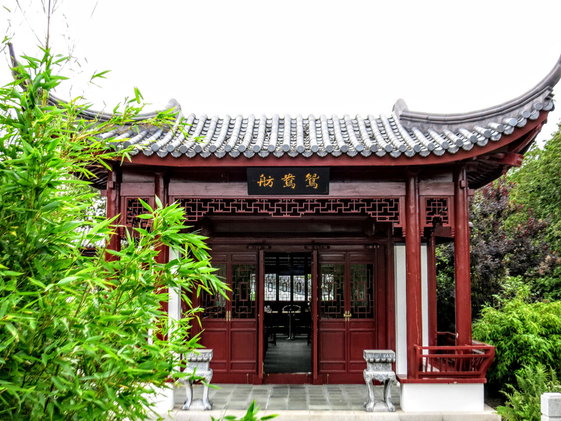 Chinesischer Garten Weißensee - Unknownplaces.net